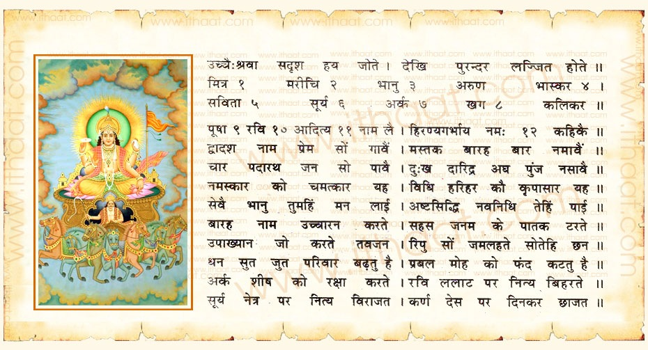 Shani - Wikipedia