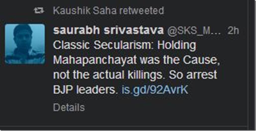 CLassic Sick Hindu
